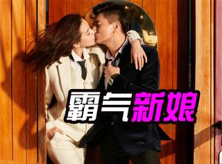 婚照第二波,刘诗诗霸气拥吻吴奇隆!