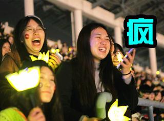 BIGBANG郑州实录 | 这一夜,女孩们的欲望在欧巴身上爆炸