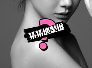 【猜猜TA是谁】她有四分之一韩国血统,曾被曝是同性恋。