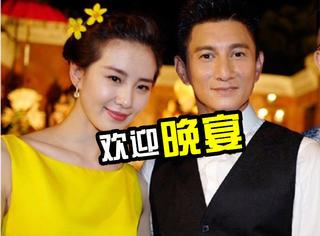 吴奇隆刘诗诗出席大婚晚宴,霍建华袁弘还有伴娘团都在呐!