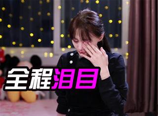 郑爽和老爸对视三分钟,全程泪目...