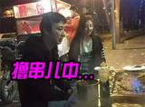 王思聪总给大伙儿演韩剧,这次又带妹子撸串儿了,不是雪梨...
