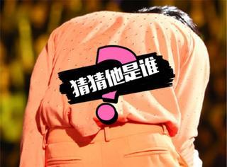 【猜猜TA是谁】他曾登上台湾初中的英语课本;王凯曾翻唱过他的歌。