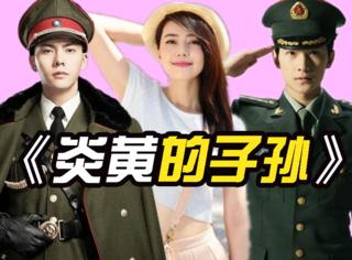 《太阳的后裔》将拍中国版,替代宋慧乔和宋仲基的会是?