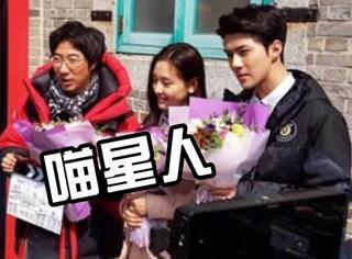 《我爱喵星人》正式开拍,吴世勋和吴倩看起来配一脸!