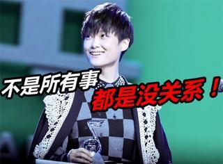 李宇春要求QQ道歉  再随和的人都有底线,不是所有事都没关系!