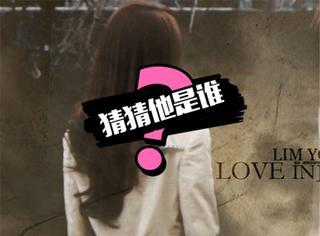 【猜猜TA是谁】她是中文超棒的韩国欧尼;新剧即将播出!