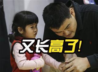 看到姚明女儿的身高,我觉得中国女篮有希望了!