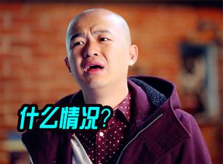 有完没完?伴娘这事儿怎么又跟广州海关扯上关系了?