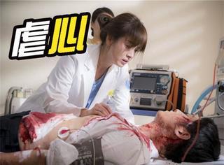连中数枪、雨中告白…韩剧总少不了这些虐心的瞬间!