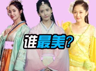 这些韩星都拍过中国古装剧,你觉得谁的扮相最美腻?