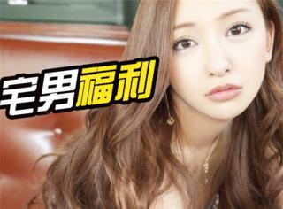 宅男的福音!!!板野友美要来中国开演唱会了!!!
