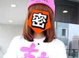 赵本山19岁女儿变身网红玩直播,小岳岳竟然送了26根黄瓜...