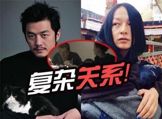 和李亚鹏约会的神秘女子,他老公居然是窦唯的朋友,还和王菲粉丝撕过!