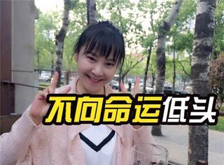 18岁演《红楼梦》饰晴雯,欠债5000万重回娱乐圈,如今48岁还面似少女!