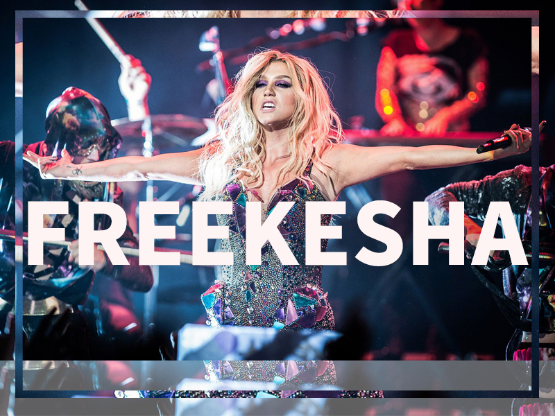 从性侵案到召唤自由 Kesha的每套Look都是捍卫权利的光荣战袍