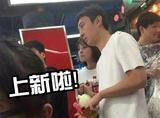 王思聪放假带着妹纸抓娃娃,这次又有新网红出现了!