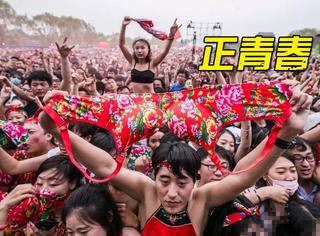 音乐节有好有坏,青春没有:没被荒废的就是牛逼闪闪的