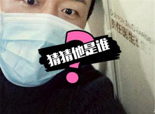 【猜猜TA是谁】他曾与李克强总理合照、经常在微博晒美食!