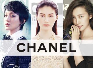 6本大刊,9张封面,14位明星,六月份简直被Chanel承包了!