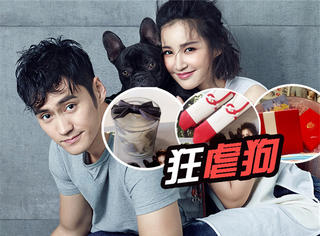 收到了袁弘&张歆艺的心意,这大概是史上最虐狗的伴手礼!