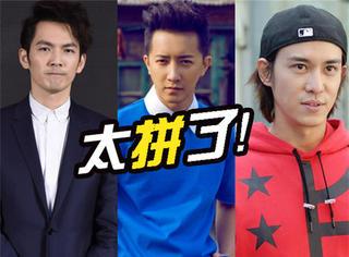 陈楚河、韩庚、钟汉良...他们都因录节目受伤,参加真人秀要不要这么拼?