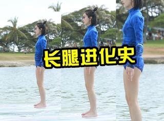 看了《相爱吧》发现周冬雨腿长3米8,可她以前明明是小短腿啊