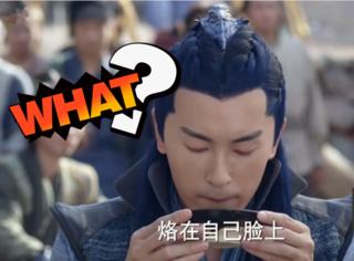郑元畅拍《仙剑》一场戏喝12次水,真相竟然是?