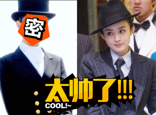 赵丽颖10年前就扮过男装,竟跟《老九门》撞衫?