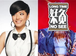 【好久不见】当年快女冠军江映蓉,现在竟然长这样!