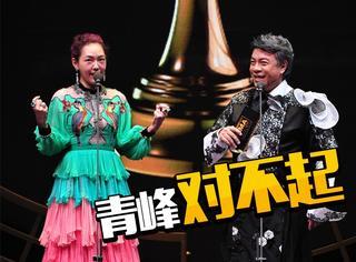 小S金曲奖后吴青峰道歉,到底什么才是合时宜的玩笑?