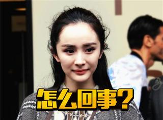 杨幂、刘涛、章子怡发际线后移竟然都是因为...