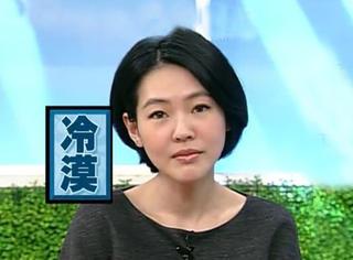 台湾说大陆综艺太LOW,于是我们看了看他们的综艺...