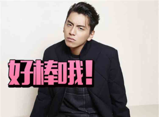 王大陆在韩国说自己是中国人,然后台湾粉丝不让他回去了!