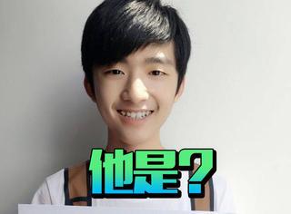 微博1小时转发10万,宣布退出TF家族的刘志宏是?