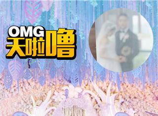 陈晓&陈妍希婚礼现场图来啦,妈呀这也太梦幻了!