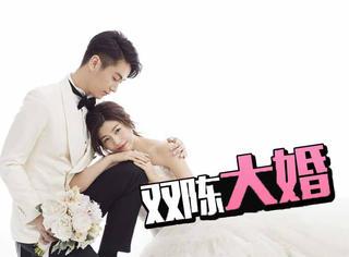 陈晓&陈妍希大婚:他对所有人说No,只对她Yes!