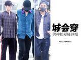看过GD吴世勋刘恺威才知道,时髦的穿搭就是有么有棒球帽的问题!