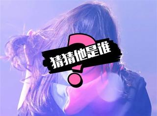 """【猜猜TA是谁】她是""""人体文件夹"""",曾跟着动画片学韩语"""