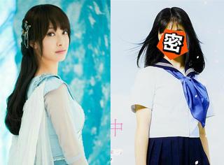 日本的1000年美女...和宋茜...有点神似!
