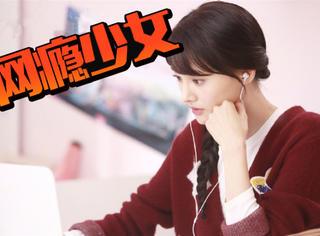 借工作室微博放飞自我,郑爽其实是一个网瘾少女啊