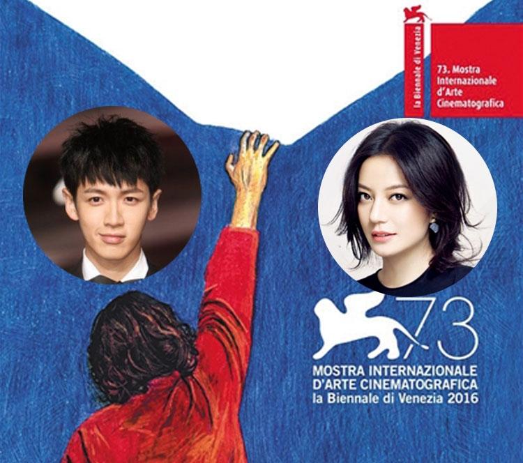 赵薇担任评委的威尼斯电影节片单公布,竟然没有一部华语片!