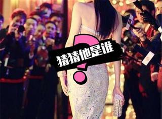 【猜猜TA是谁】她曾在杂志上刊登征婚广告,好修养被赞情商高