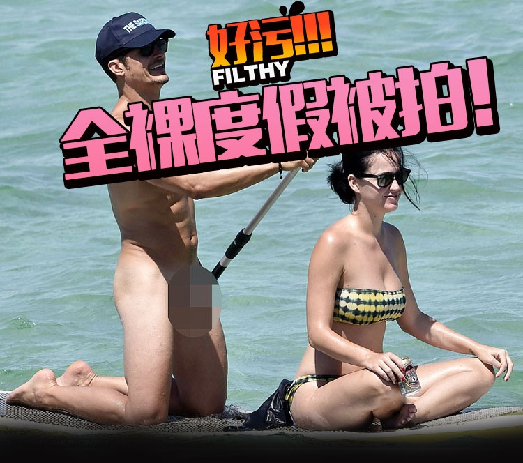 精灵王子奥兰多·布鲁姆度假被拍到全裸套图!一旁的女友水果姐惨成背景板