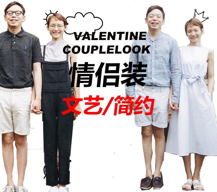 這對情侶將情侶裝穿出花來了!原來這才是愛情的最高境界啊!圖片