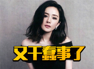 失踪少女杨幂终于发微博了,但为中国加油怎么还被炮轰了?