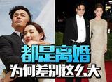 """王宝强离婚上BBC首页,外国友人如此吃惊因为他们不了解""""中国式离婚"""""""