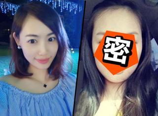马蓉的机场素颜照有啥看的,要看就看她自己晒的素颜照