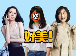 神似陈意涵+郭碧婷,焦恩俊20岁的女儿简直是星二代一枝花