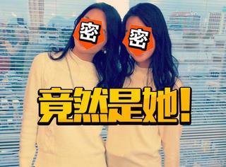 万万没想到!公交车上偶遇最美双胞胎,竟拍过《旋风少女2》...